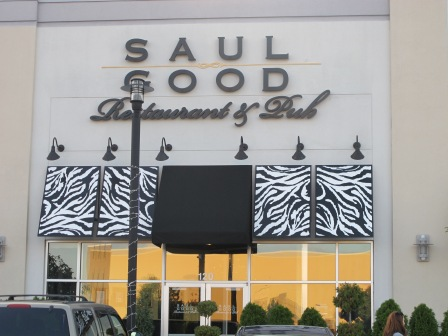 The Saul Good Brand is offered at three Lexington locations.  Saul Good Restaurant & Pub: 3801 Mall Rd #120  Lexington, KY 40503 (859) 273-4663